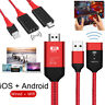 2in1 USB WiFi HDMI Cable HDTV Adapter For Xiaomi Huawei iOS Android Phone to TV