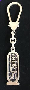 Heavy Solid Sterling Silver Egyptian Personalised Nameplate Keychain Keyring