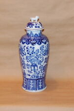 English Antique Pearlware Pottery Baluster Transfer Printed Chinese Pattern Vase