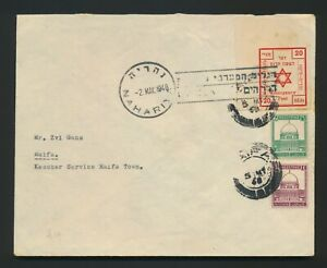 1948 ISRAEL COVER 20m EMERGENCY POST MIXED FRANKING PALESTINE OFFICIAL TO HAIFA