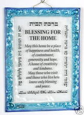 Home /House Blessing Glass Handmade Hebrew & English,Judaica Bible Jewish Prayer