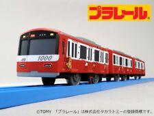 Tomy Trackmaster Plarail Pla Rail Keikyu Type 1000 Rilakkuma Trad Train
