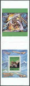 Libya 1978 Boeing & Icarus SSs INTERPANNEAU PROOF PAIR