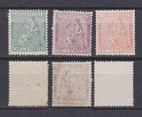 SPAIN 1873. Espana 2, 5, 10 C nice *