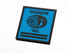 IKMF Krav Maga Graduate Level 2 Patch