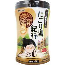 Hakugen Earth Japan Iihi Tabadachi Nigoriyu Bath Salt Hinoki Cypress 600g