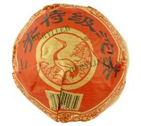 2009 Yunnan Xiaguan Superfine Teardrop Raw Pu'er tea * Free Shipping