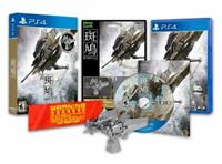 Ikaruga Limited Physical Edition for PS4 [Sony Playstation 4] NEW & SEALED