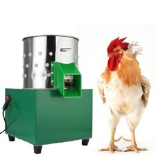 110V Small Chicken Dove Plume Plucking Machine Poultry Plucker Birds Epilator