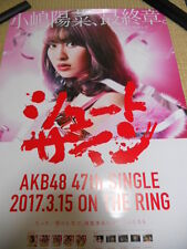 AKB48 Haruna Kojima [SHOOT SIGN] Promo POSTER JAPAN LIMITED