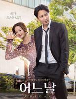 One Day ( DVD ) Kim Nam Gil , Chun Woo Hee / English Subtitle / Region 3