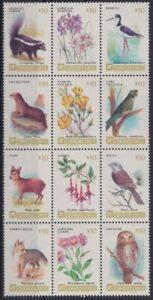 F-EX26129 CHILE MNH 1985 FAUNA & FLOWERS BIRD CHINGUE PUDU FOX CHUNGUNGO