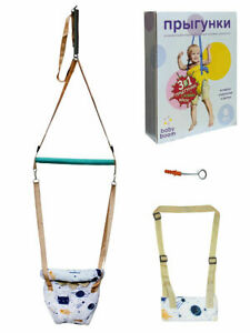 Jumpers. Developing exercise machine. RIBBIS