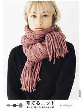 Joining Knit Pieces to make new clothes by Michiyo - Japanese Craft Book