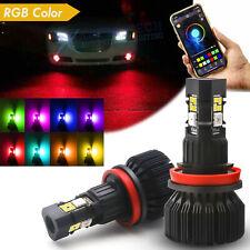 9006 HB4 9012 RGB White Color Phone Control LED Fog Light Driving Bulbs