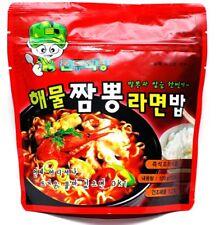 3 Korean MRE militaire alimentaire Combat Ration Cook Hot Ramen BAP nouilles repas