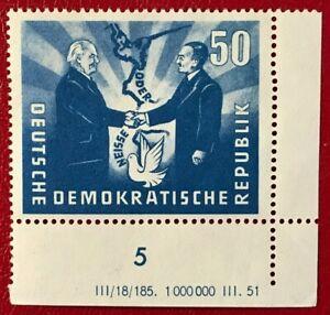 GERMANY DDR Sc#81 1951 DDR-POLISH President's Visit MNH OG F/VF (GB-52)