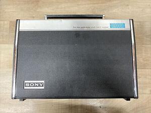 Vintage SONY CRF-5090 SHORTWAVE RADIO 9 Band AM/FM SW WORLD RECEIVER EARTH ORBIT