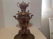 """Vintage Russian Brass Samovar with Tray 22"""" High"""