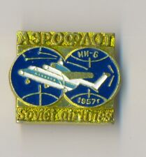 AEROFLOT Soviet Airlines Historical Badge MI-6 (1957)