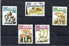 Kampuchea Micologia Setas valores del año 1985 (CY-229)