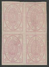Imperial Russia Block 4 Zemstvo Buzuluk 3 kop stamps Soloviev#11 Chuchin#11 MHOG