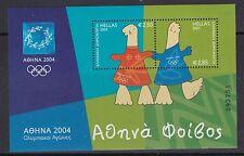 Postfrische Briefmarken aus Griechenland