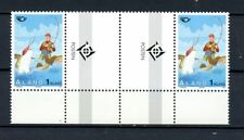 Aland MNH #117 Gutter Pair Symbol Fishing Tourism 1995 J005