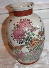 Beautiful Oriental Vase Andrea by Sadek Japan