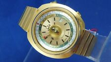 Dalil Muslim Automatic Watch 1970s Vintage Swiss NOS New Old Stock Boxed AS 2063