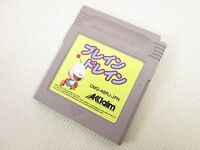 Gameboy Nintendo BRAIN DRAIN Cartridge Only gbc
