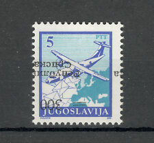 BOSNIA-SERBIA-MNH** STAMP-ERROR-REVERSED AND MOVED OVERPRINT-WAR ZONE-1992.