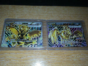 Pokemon Noctowl + Mandibuzz Break 216/XY-P / 217XY-P Japanese Promo Cards - M/NM