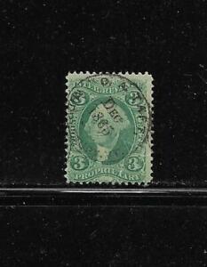 US Internal Revenue SOTN Washington Proprietary Stamp Sc# R18c used CV $9.00