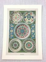 1883 Antique Print Ancient Persian Pottery Ceramics Faience Art Chromolithograph