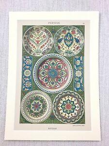 1883 Antique Print Ancient Persian Pottery Ceramics Faience Art Chromolithograph