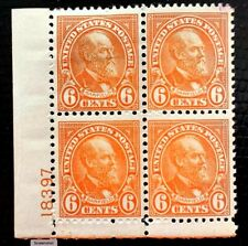 1927 US Stamps SC#638 6c Red Origan Garfield Plate Block 4 Mint LH/OG