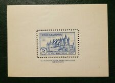 SPAIN - 1937 CIVIL WAR Pro Segovia Souvenir sheet MNH - perforate