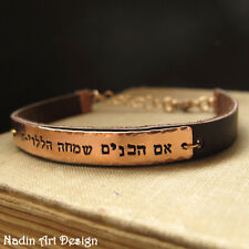 Custom Hebrew Bracelet. Personalized Jewish Jewelry, Leather Bracelet Engraved