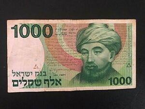 "Israel 1000 Sheqalim 1983 (5743), Rambam, ""RARAV"", Error, Rare Banknote"