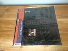 GAVIN BRYARS The Sinking Of The Titanic LP *RARE JAPAN PRESS* toop eastley cage