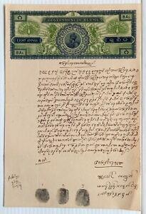 AOP Burma KGV King George V 8a stamp paper