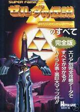 Legend Of ZELDA GUIDE GAME BOOK SNES 1991