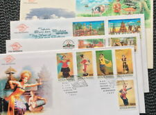 FDC FIRST DAY COVER INDONESIA 1997 1998 ART & CULTURE