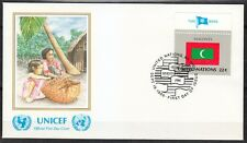 United Nations NY 1986 FDC cover Flag of Maldives Asian art