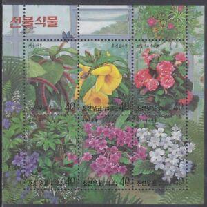 Korea (N) - 1999 - MNH - (SS 433) Flowers