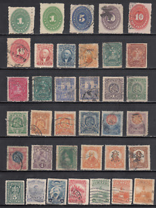 Mexico Selection of Older Stamps 1