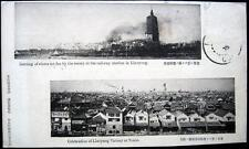 CHINA ~ 1905 LIAOYANG~BURNING OF STORES SET FIRE BY ENEMY AT RAILROAD STATION