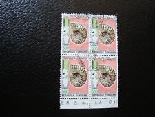 Tunisia - Stamp Yvert / Tellier N°970 x4 Cancelled (A42)