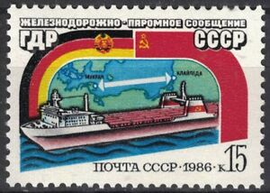 RUSSIA,USSR:1986 SC#5488 MH Mukran, DDR to Klaipeda, Lithuania, Train Ferry, ina
